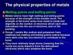 the physical properties of metals