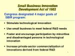 small business innovation development act of 1982