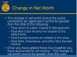 change in net worth