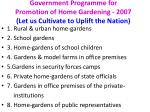 government programme for promotion of home gardening 2007 let us cultivate to uplift the nation