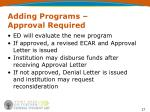 adding programs approval required27