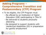 adding programs comprehensive transition and postsecondary ctp program35