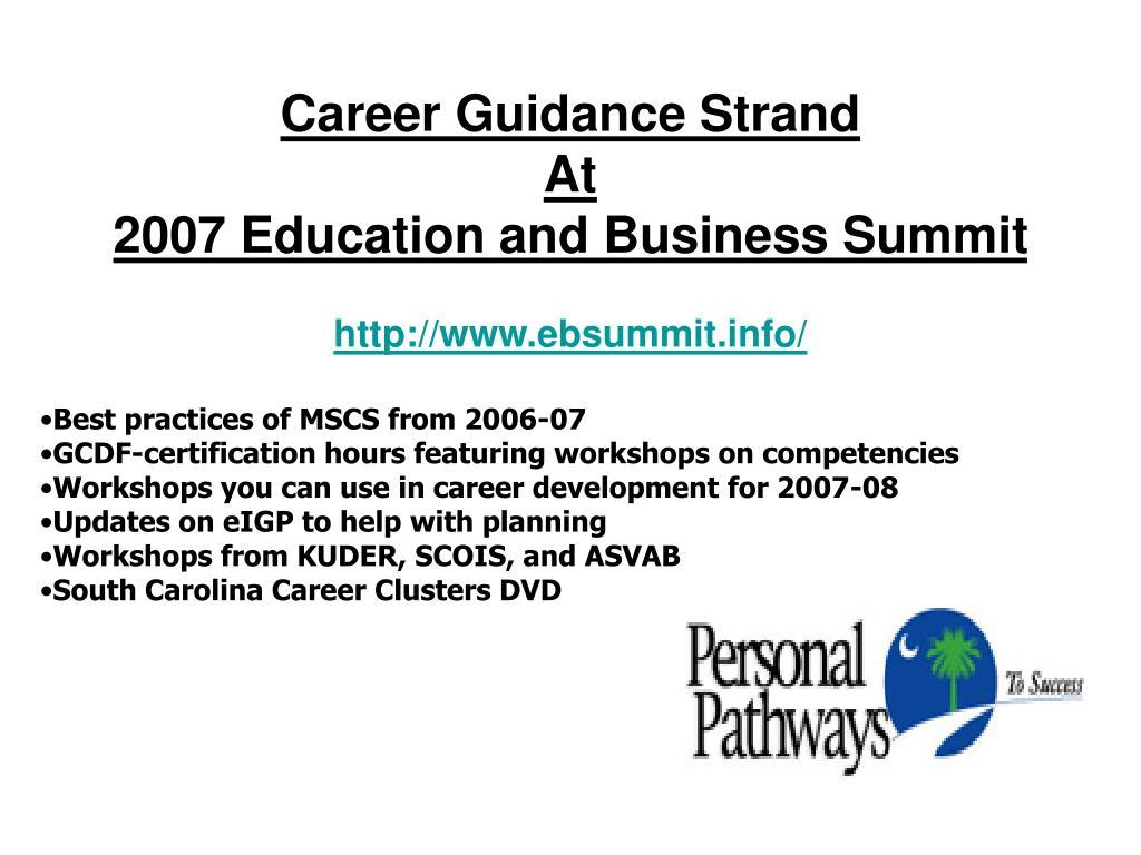 Career Guidance Strand