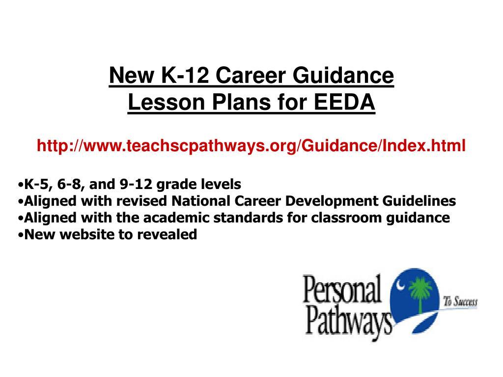New K-12 Career Guidance