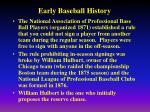 early baseball history