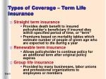 types of coverage term life insurance