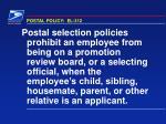 postal policy el 312