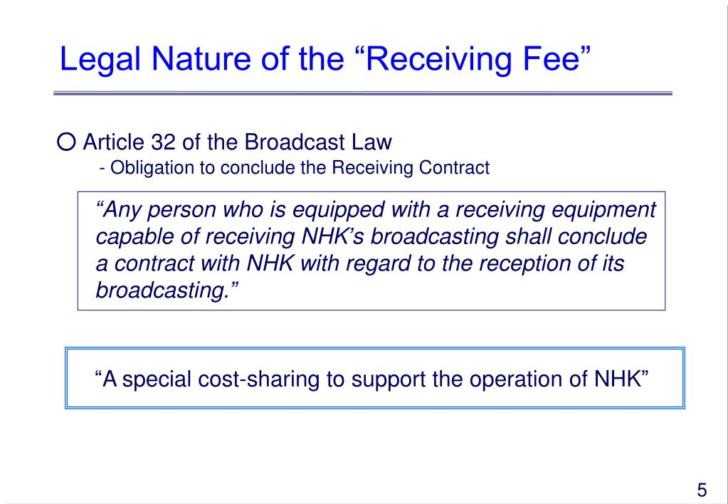 """Legal Nature of the """"Receiving Fee"""""""