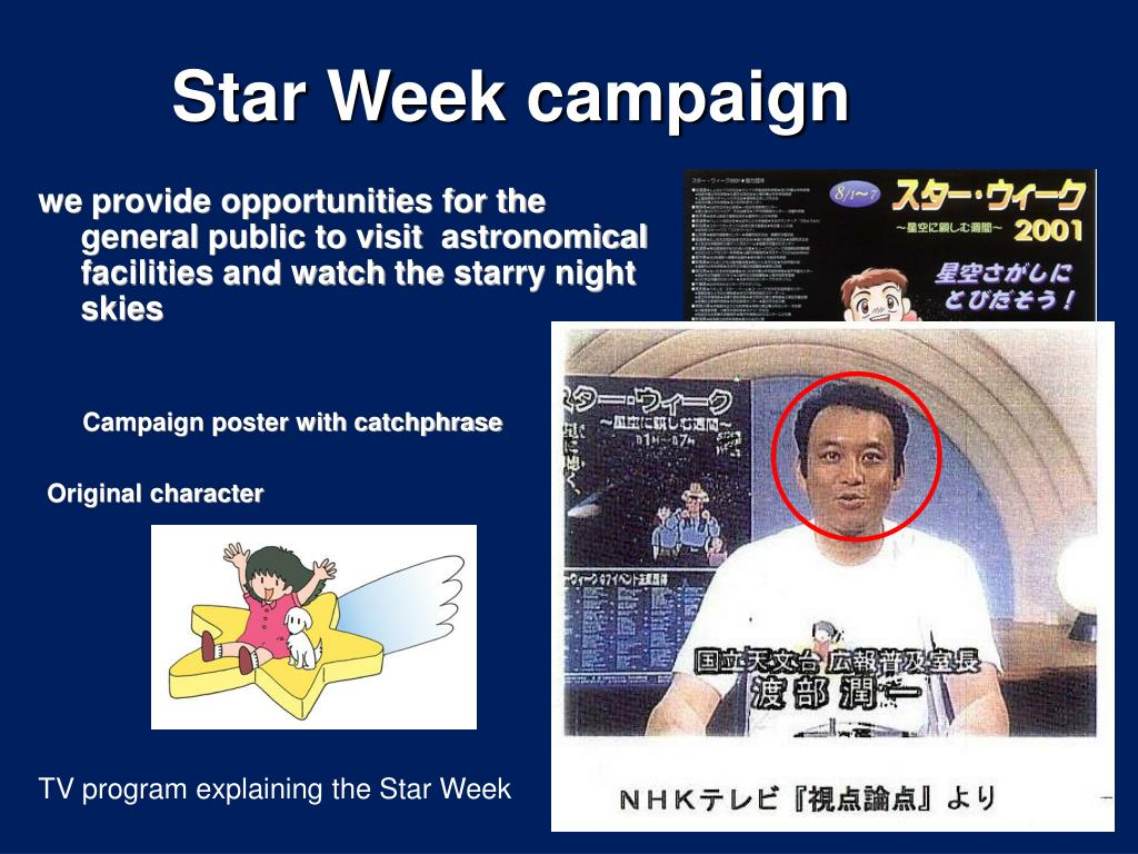 Star Week campaign