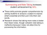 summarizing and note taking increases student achievement by 34