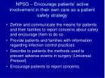 npsg encourage patients active involvement in their own care as a patient safety strategy