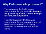 why performance improvement