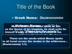 title of the book