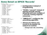 some detail on epics records