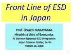 front line of esd in japan