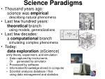 science paradigms