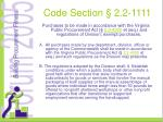 code section 2 2 1111