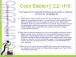 code section 2 2 1118