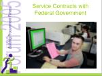 service contracts with federal government