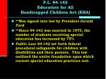 p l 94 142 education for all handicapped children act eha17