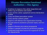 disaster prevention functional authorities fire agency