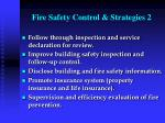 fire safety control strategies 2