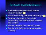 fire safety control strategy 1
