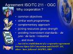 agreement iso tc 211 ogc