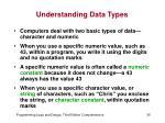 understanding data types