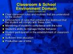 classroom school environment domain ysseldyke christenson 2002