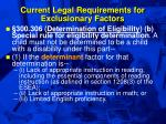current legal requirements for exclusionary factors