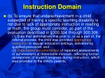 instruction domain