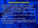 instruction domain31