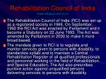 rehabilitation council of india www rehabcouncil nic in
