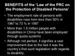 benefits of the law of the prc on the protection of disabled persons