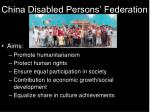 china disabled persons federation