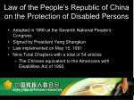 law of the people s republic of china on the protection of disabled persons