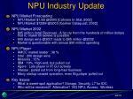 npu industry update