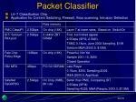 packet classifier