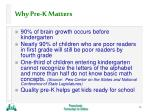 why pre k matters