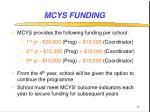 mcys funding