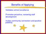 benefits of applying16