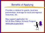benefits of applying17