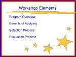 workshop elements