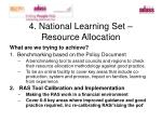 4 national learning set resource allocation