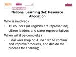 national learning set resource allocation