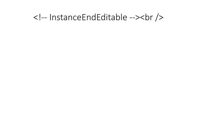 <!-- InstanceEndEditable --><br />