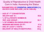 quality of reproductive child health care in india assessing the status21
