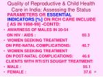 quality of reproductive child health care in india assessing the status24