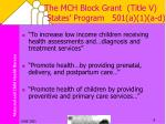 the mch block grant title v states program 501 a 1 a d8